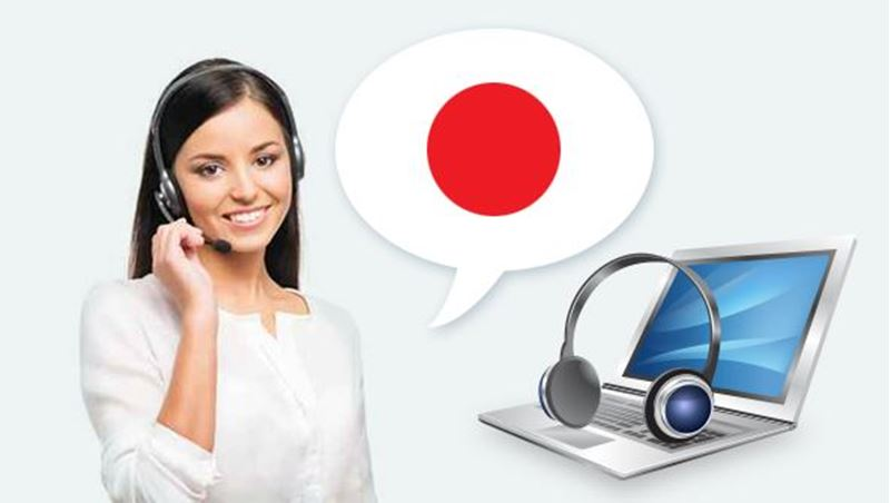 Picture of learn to Converse in Japanese